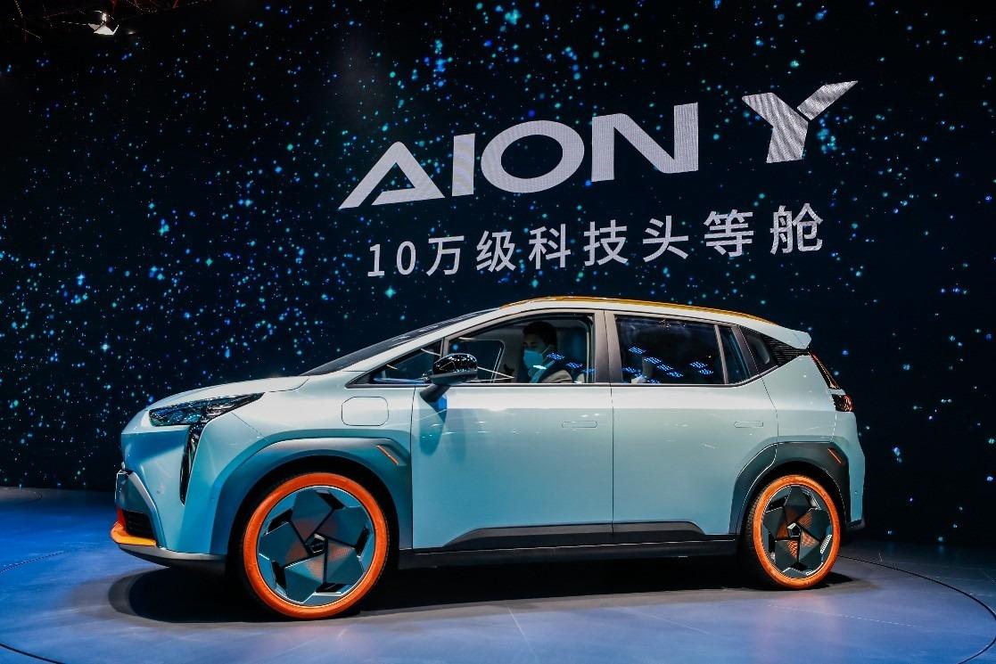 广汽埃安AION Y正式上市 广汽资本深度布局新能源汽车产业链