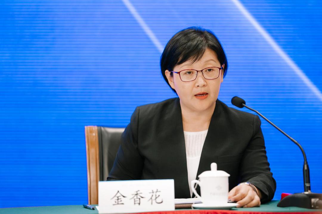 2021中国汽车产业发展(泰达)国际论坛9月在天津滨海新区举行