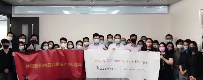 民航资讯 | 海航金鹿公务喜迎安全运营26周年!