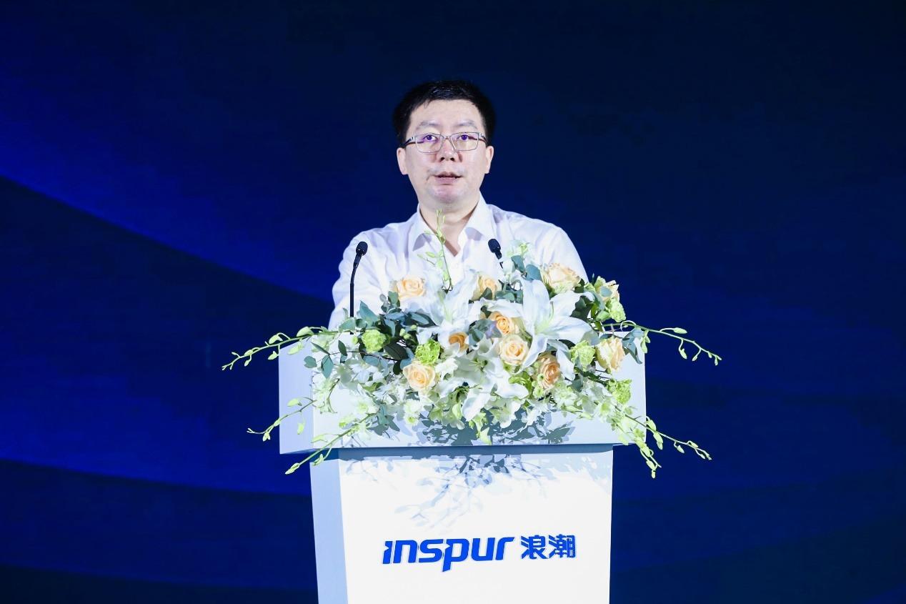 """Inspur World 2021天津站:数字化技术驱动,助""""天津智港""""建设"""