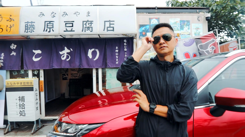 """强悍S-AWC四驱系统, 助攻奕歌征服中国""""秋名山"""""""