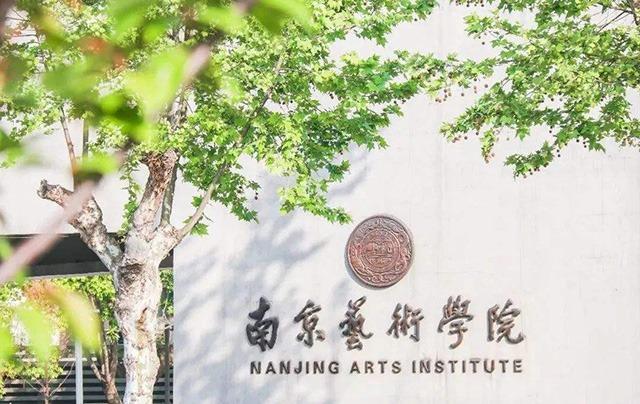 江苏音乐艺考培训机构排行,苏州乐器9月强化培训