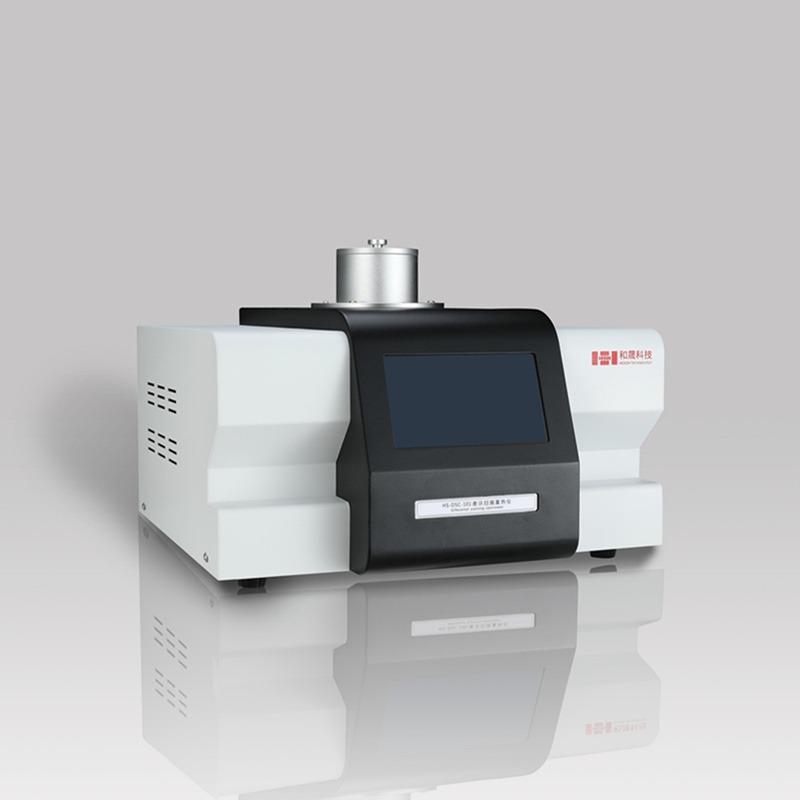 上海和晟HS-DSC-101B差示扫描量热仪