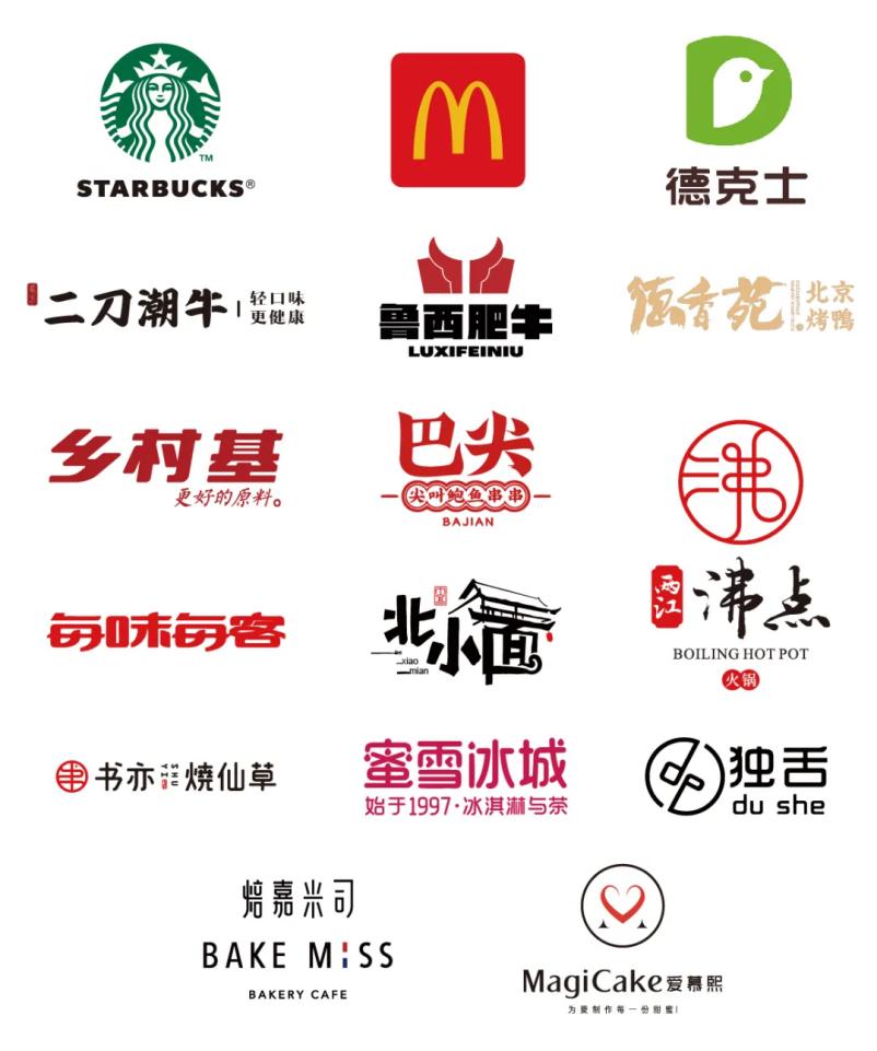 桃源天地商圈入局,或打造空港餐饮美食新高地插图(15)
