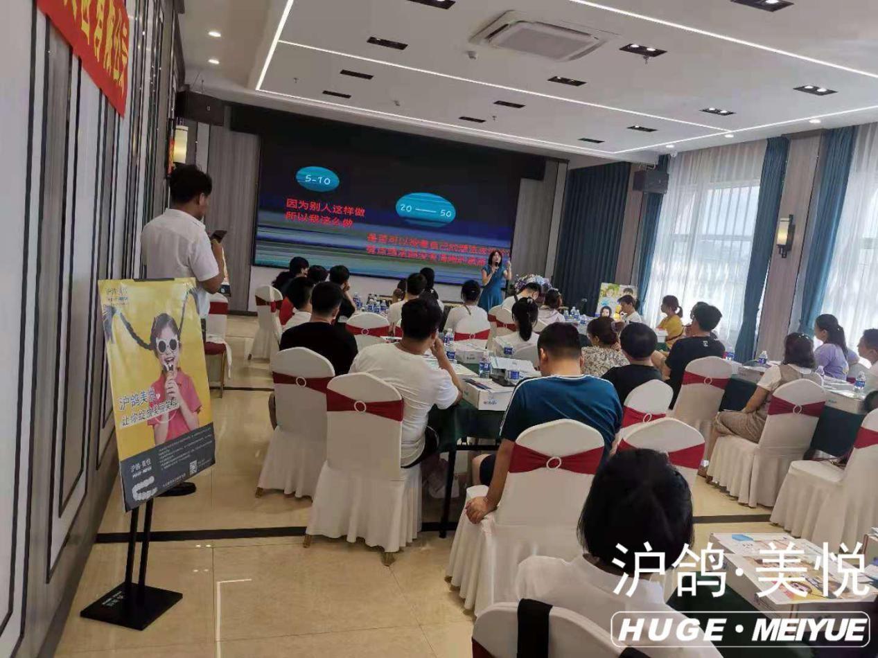 沪鸽美悦隐形矫治技术交流会(辽源站)精彩回顾!