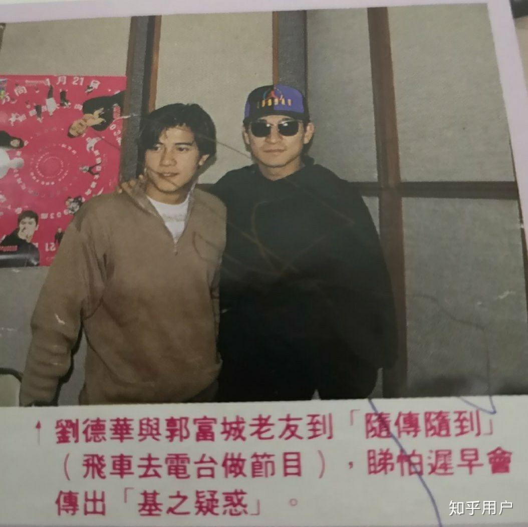 以前的香港娛樂圈有什么有趣的舊聞?