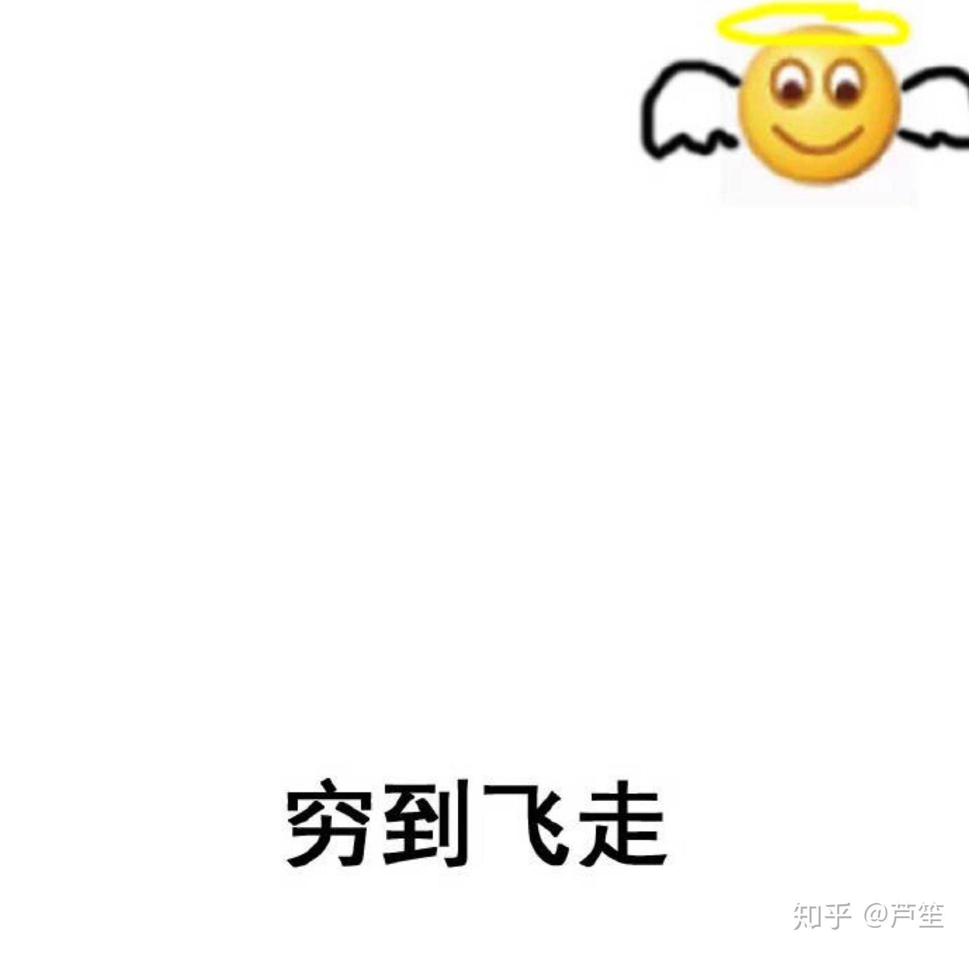 為什么河北省在中國諸省市中,存在感這么低?