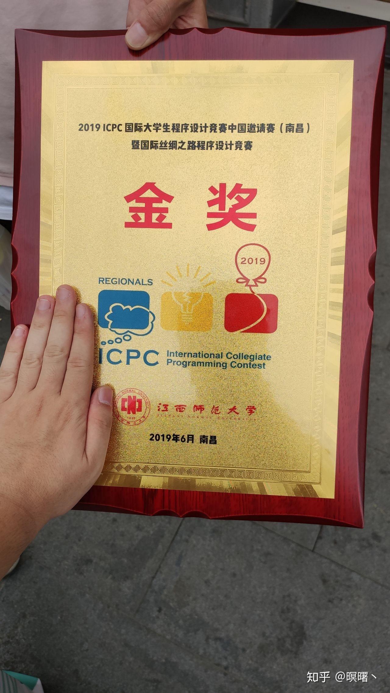 如何評價2019年ACM-ICPC南昌邀請賽?