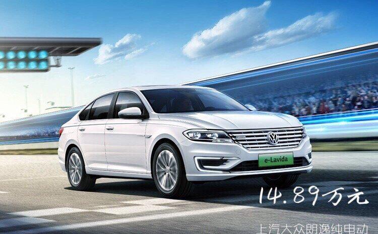 上汽大众朗逸纯电车型正式上市,新车售价14.