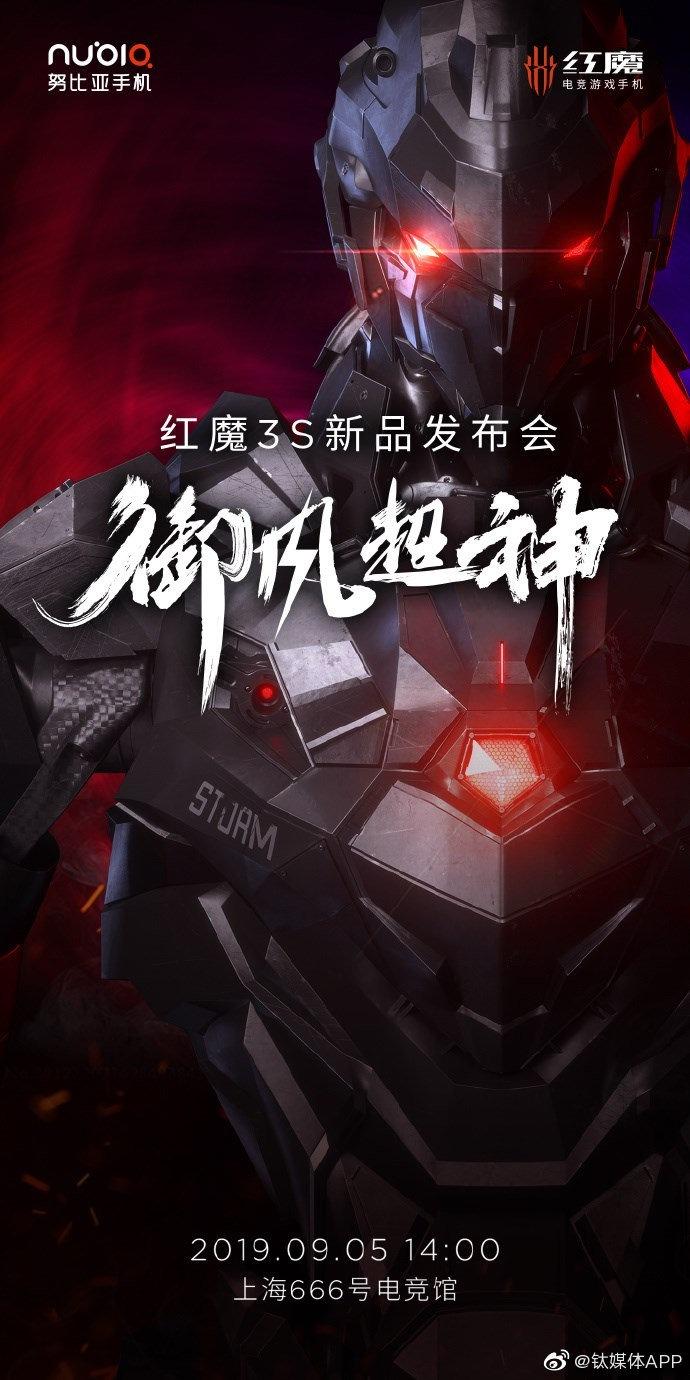 努比亚红魔3S电竞游戏手机将于9月5日在上海发布