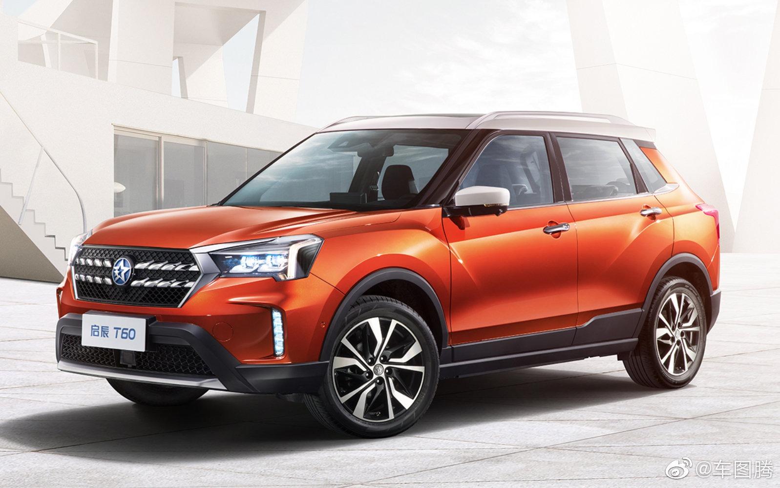 日前,东风启辰旗下小型SUV——2020款启辰T60正式上市,新车共推出6款车型,其售价区间为8.