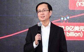 #投资人眼中的阿里#阿里董事局主席张勇:阿里数字经济体中国用