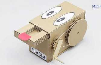 瓦楞紙板制作一個手搖硬幣儲蓄盒