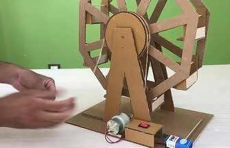 制作由DC電池供電的紙板摩天輪