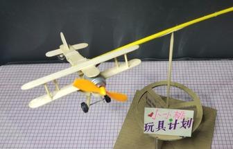 用雪糕棒diy電動平衡飛機