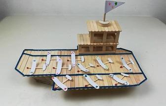 用棒冰棍来制造一艘航空母舰模型