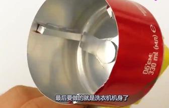 廢物利用做個小小的電動滾筒洗衣機