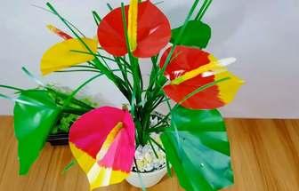 利用廢棄塑料瓶DIY美麗紅掌盆栽假花