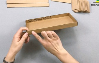 廢紙箱DIY美美噠花槽裝飾