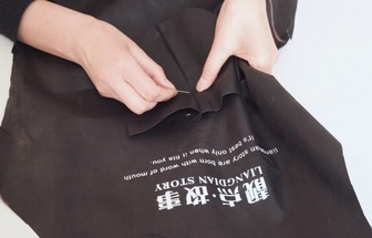 過時環保袋改造DIY廚房耐臟圍裙