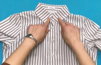 舊衣服改造:襯衣領改圓領簡單做法