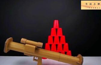 用廢紙板做火箭炮玩具