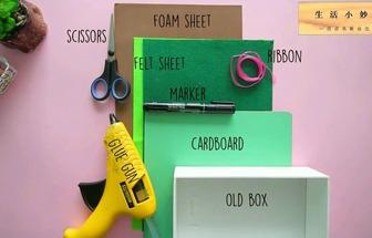 制作一個可愛的仙人掌外形書桌收納盒
