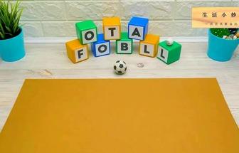 教你做個家庭版玩具足球賽場