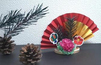 松木裝飾扇擺件的制作方法