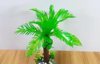 利用廢舊塑料瓶做一棵椰子樹
