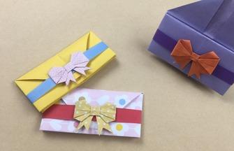 手工折紙做個漂亮的信封包