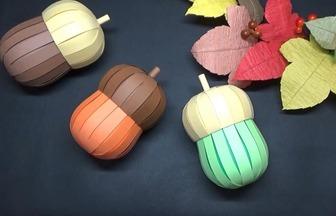 可愛的折紙橡果制作方法
