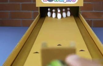 手工制作迷你簡易保齡球機玩具