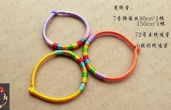 自己編織一款顏值超高的手繩