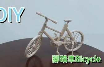 用冰棒棍制作的自行車