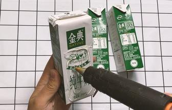 教你如何利用廢牛奶盒做個精美筆筒