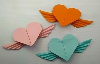 教大家折一款帶翅膀的愛心