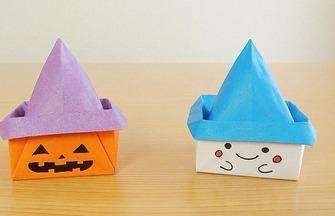 手工折紙南瓜收納盒的方法