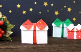 折紙教程:教你折紙生日禮物書簽