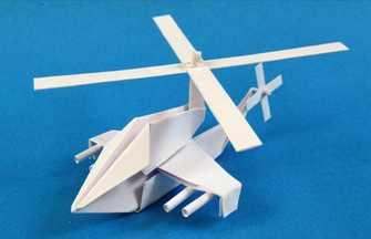 折紙裝配大炮的直升飛機
